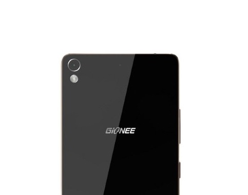 Gionee Elife S8 Set to Launch Next Month