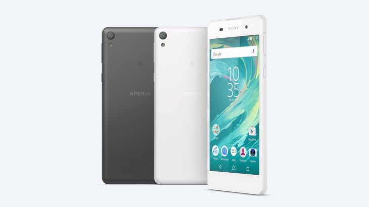xperia-e5-the-power-to-do-what-you-want-desktop-1ef22833489a37c7ac2f61f752219db4