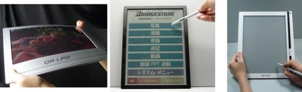 First Flexible E-Book Reader Coming from Bridgestone?
