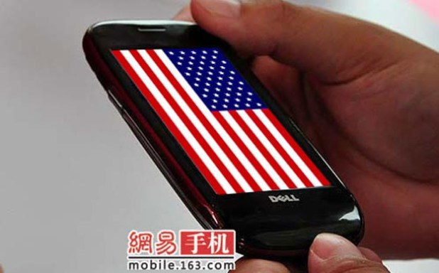 Confirmed: USA to Get Dell Android Smartphone Too