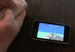Holy Trinity: MAME on iPhone with a Wii Remote (Video)