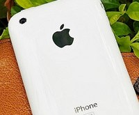 white-iphone-200