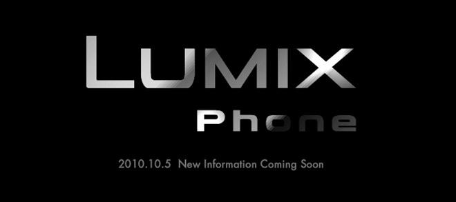 lumix-phone