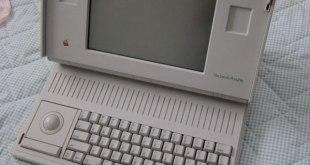 1989-apple-portable-laptop1