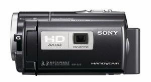 sonycamcorders-8