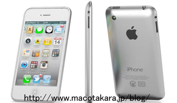 iPhone5_aluminum