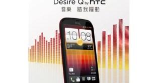 htc desire q china