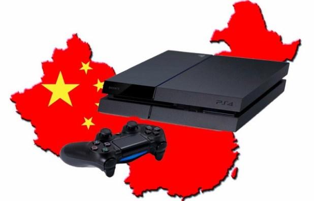 sony-ps4-china