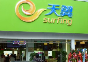 China Telecom shop Shanghai