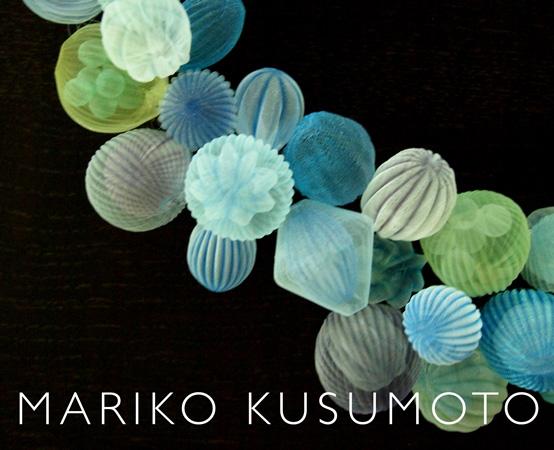 Mariko_reduced