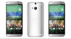 HHTC One M8 Uploaded To HTC Recently AnnounTC One M8