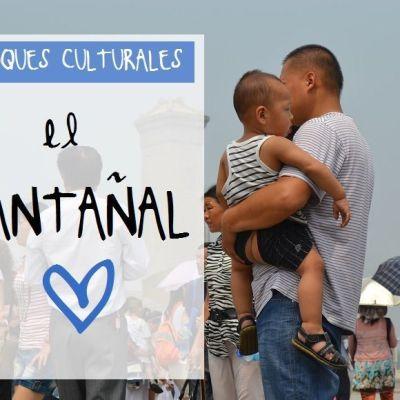 DE SHOCK CULTURALES: EL PANTAÑAL