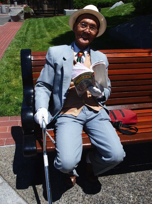 How You Should Dress: Old Dude Sitting On a Bench