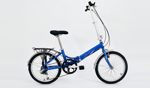 Commuter Folding Bike ModernMan.com