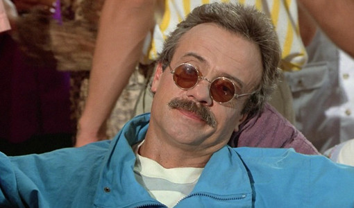 Career Advice From Movie Bosses Bernie Lomax Weekend at Bernies