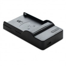 usb canon lp-e6 charger
