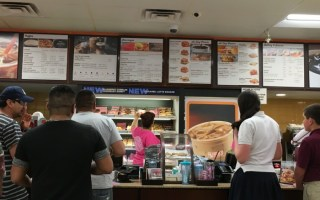 Fun Facts about Dunkin' Donuts Coffee