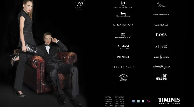 Styling, Concept, Photo Shoot, Layout by Moi Ostrov Studio