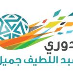 شاهد الفقرة التحكيمية لمباراة النصر والشباب 1_1 في دوري جميل والمفاجاة هي !!