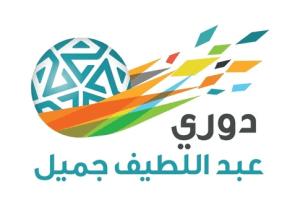 ترتيب دوري جميل بعد نهاية الجولة 11 .. ترتيب الدوري السعودي بعد مباريات اليوم الخميس 1_12_2016