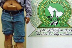 إحباط تهريب كمية ذهب مشغول بجمرك مطار الملك فهد الدولي