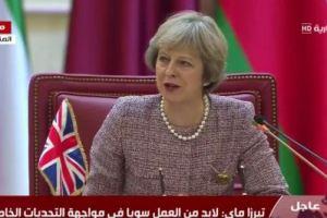 رئيسة وزراء بريطانيا: السعودية أنقذت بريطانيا من عمليات ارهابية