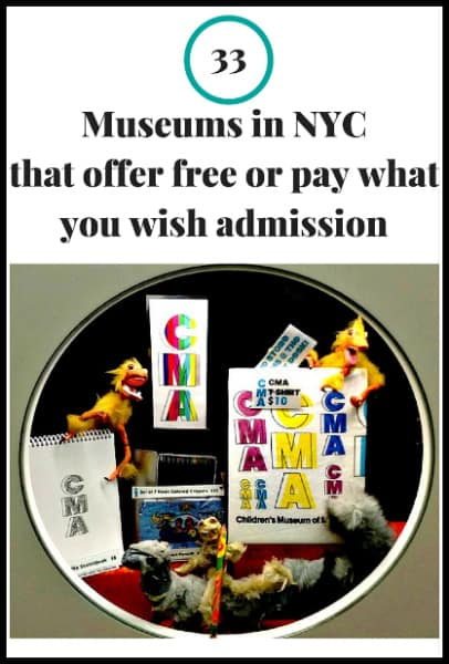 33 Museums in NYC that offer free or pay what you wish admission