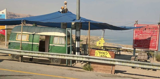 road-to-deadsea_20170328_152324