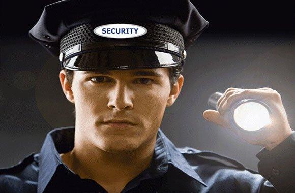 guardie-giurate