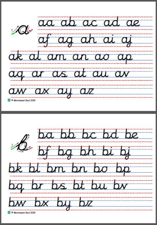 Cursive letter formation checker