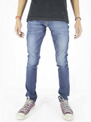 trend celana pensil