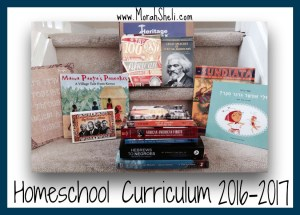 Homeschool Curriculum-MorahSheli