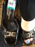 Savers shoes