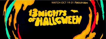 Looking for Halloween movies on TV for 2016? You can DVR or watch your favorites and get your Halloween party started! What is your favorite?