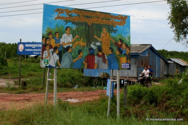 Khmer sign in Koh Kong