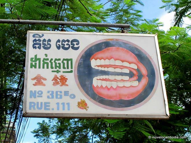 A hand-painted sign for dentist in Phnom Penh.