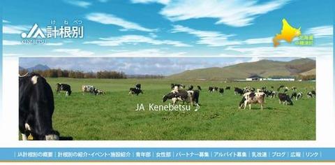 kuro_131018top02