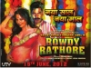 Rowdy Rathore - 100 Crores Rowdy Rathore is on a historic run at the box-office.  In 10 days, the film has crossed the 100 crore mark and   should go past Agneepath, the biggest grosser of the year so far, in Week 3.