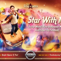 World's First Bollywood Movie Audition on Facebook