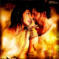 Gun Gun Guna Video Song From Agneepath