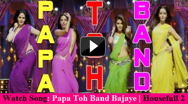 Papa Toh Band Bajaye Video Song And Lyrics 2012