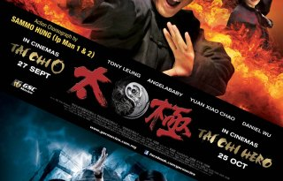 Tai Chi Zero Movie Poster 2012