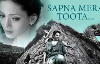 Sapna Mera Toota Video song from Nautanki Saala