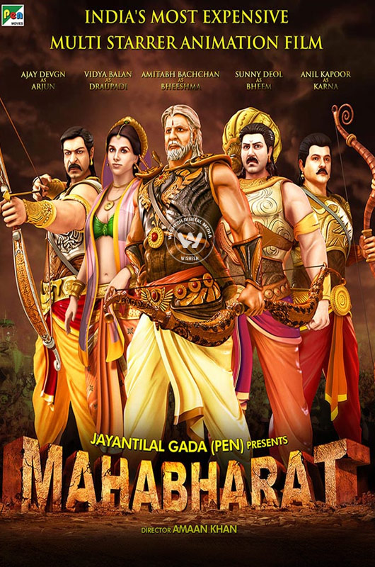 MAHABHARAT 3D ANIMATION MOVIE