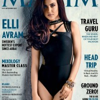 Elli Avram Hottest Photoshoot For Maxim Cover Magazine