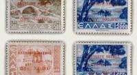 """Έκδοση του Ε.Α.Μ. με απόφαση της προσωρινού νομάρχη Λέσβου. Πρόκειται για την επισήμανση """"ΕΛΕΥΘΕΡΗ ΛΕΣΒΟΣ 10 Σεπτέμβρη 1944"""" και νέα αξία, 100.000, 200.000 και 400.000 δρχ. σε τρεις κλάσεις των Τοπίων Κατοχής 1944. Η επισήμανση έγινε σε φύλλα των 10 γραμματοσήμων"""