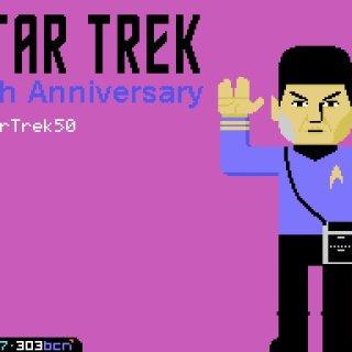 Star Trek 50 aniversario (Alberto Orante)