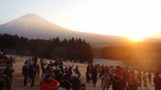 【1月1日限定・新プラン】富士山の麓で『初日の出』を見よう!