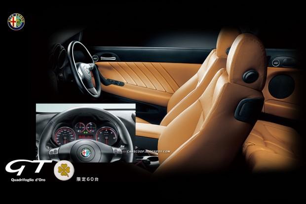 Alfa Romeo GT Quadrifoglio d'Oro 03