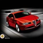 Alfa Romeo GT Quadrifoglio d'Oro 05